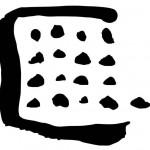 Logozeichen 17, Poess 2016.jpg